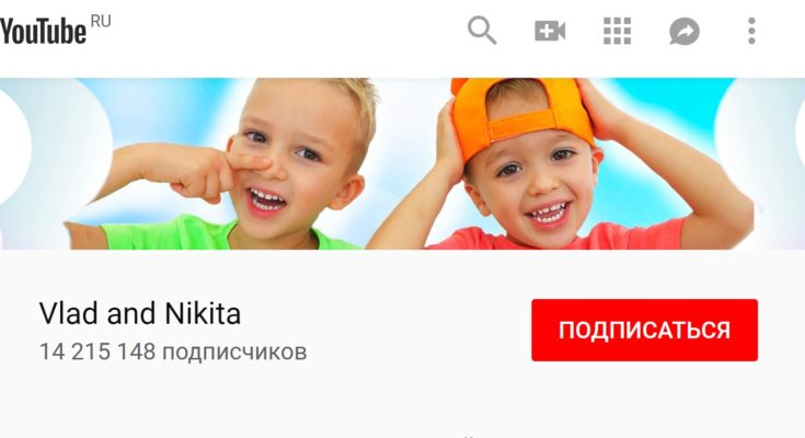 Vlad and Nikita кадр из YouTube-канала