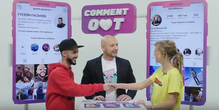 Гусейн Гасанов и Алла Михеева в новом выпуске шоу Comment Out