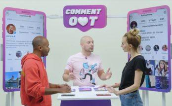 Comment Out Мигель и Варнава кадр из видео