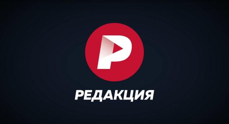 """Логотип YouTube канала """"Редакция"""" Алексея Пивоварова"""