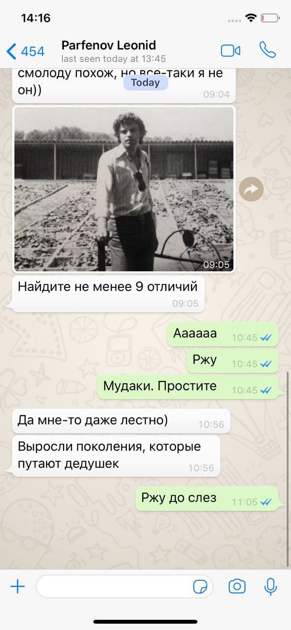 """Леонида Парфёнова перепутали с Миком Джагером в """"Осторожно, Собчак!"""""""