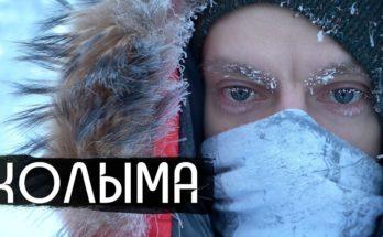 """Юрий Дудь – """"вДудь"""" и Колыма: родина нашего страха фото"""