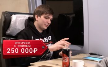 Интервью Славы КПСС Гнойного Ксении Собчак за деньги