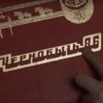 """Редакция """"Чернобыль в сериале и в жизни"""" кадр из видео"""
