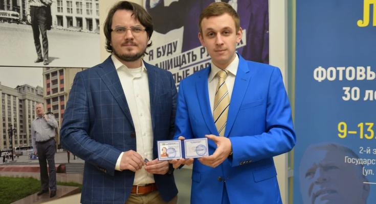 Илья Мэддисон и его партбилет ЛДПР