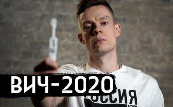 """Обложка выпуска шоу """"вДудь"""" о ВИЧ"""