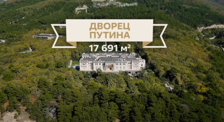 """Кадр из видео """"Дворец для Путина. История самой большой взятки"""""""